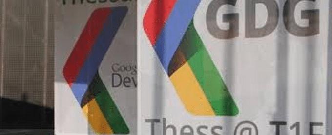 Η Google αποθεώνει την Ελλάδα