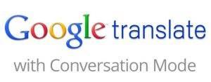 Μετάφραση φωνής από την Google