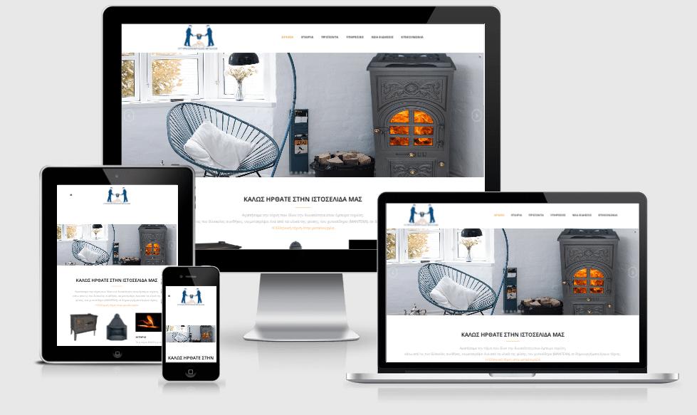 Aνακατασκευή ιστοσελίδας για την εταιρία Χυτήρια Ένωση ΟΕ