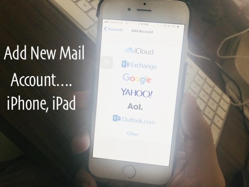 Ρυθμίσεις του hosting email σας για το iPhone και iPad