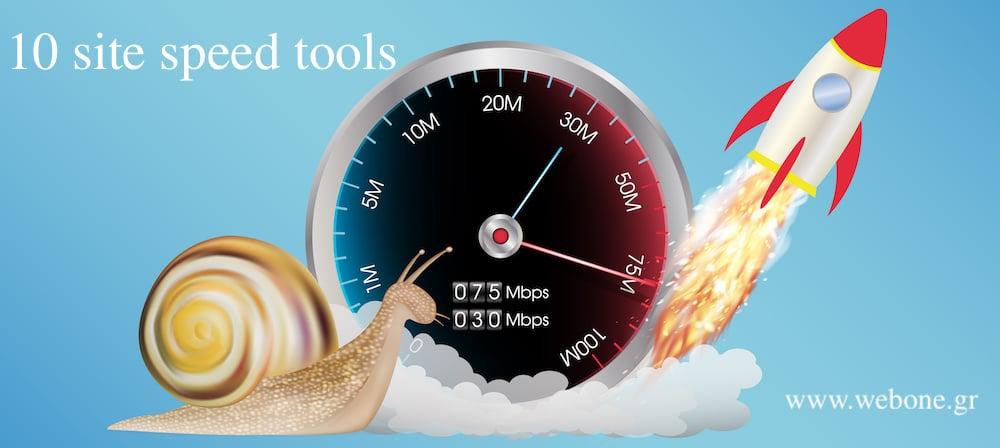 site speed tools