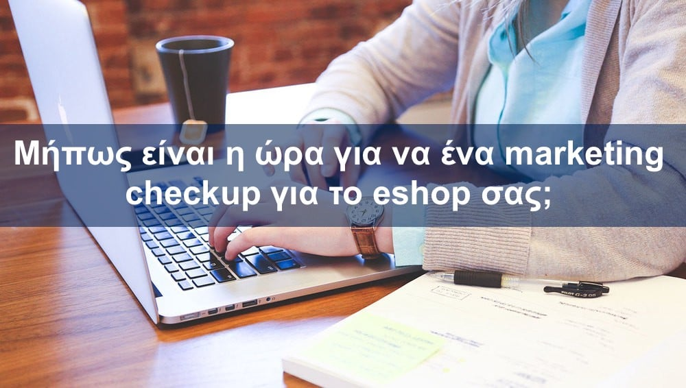 Marketing check up για το eshop σας